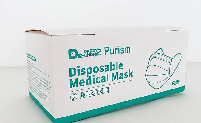 Lütfen Bu Maskeleri Kullanmayın!